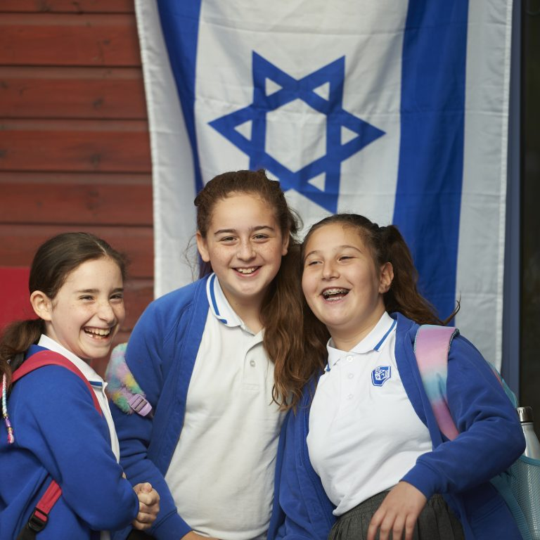 Girls Israeli Flag